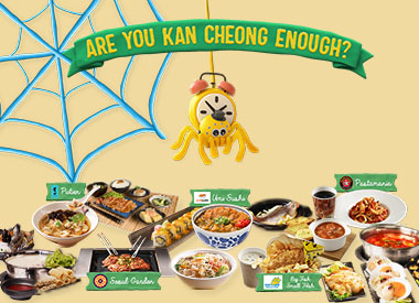 Are You Kan Cheong Enough? Facebook Contest