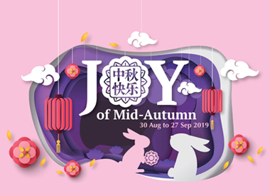 Joy of Mid-Autumn