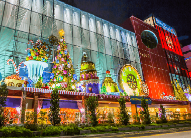 The Centrepoint Lights Up for The Perfect Christmas!