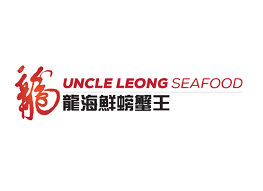Uncle Leong Seafood