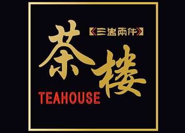 Teahouse by Soup Restaurant