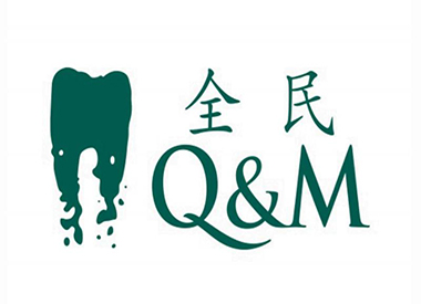 Q&M Medical & Aesthetic Clinic