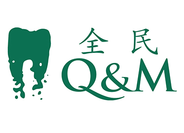 Q&M Dental Surgery
