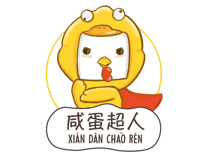 Xian Dan Chao Ren (Your Salted Egg Hero)