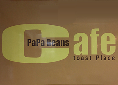 PaPa Beans Café