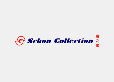 Schon Collection
